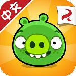 捣蛋猪中文版