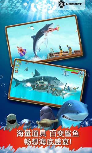 深海鲨鱼游戏机_饥饿鲨进化下载_饥饿鲨进化安卓版_ios版下载_小皮游戏