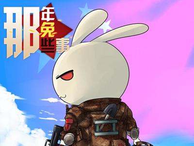 兔 兔 助手 安卓 版