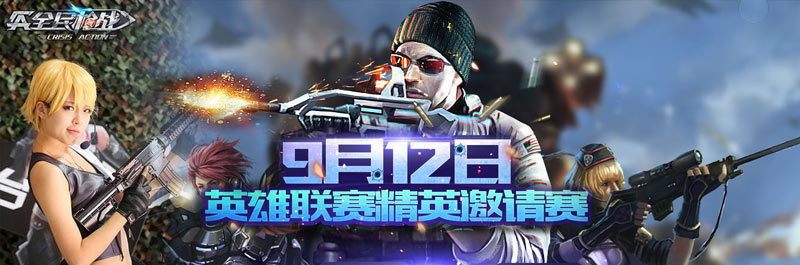 游戏资讯_手机游戏资讯_手机游戏新闻_小皮游戏