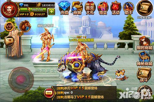 全民战好��i)�aj_高手怎么玩 《全民骑战》街头王者战出来