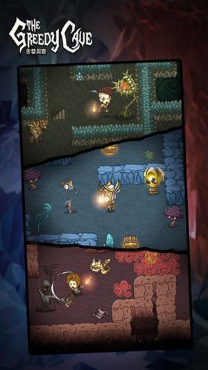 贪婪洞窟1