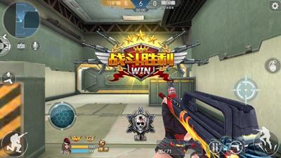 枪战英雄4