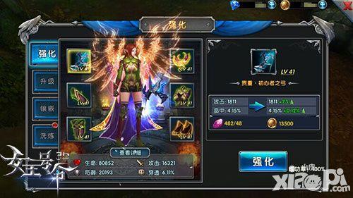 《女王号令》酷炫玩法揭秘 开启华丽冒险