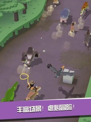 疯狂动物园4