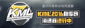 KML2016�^��ѡ��  ���Ƚ�����
