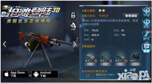 抢滩登陆3D世界名枪