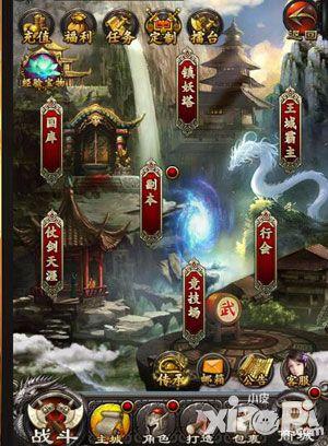 机密流出!《传奇世界H5》史上最强攻略_小皮exo命运橙光游戏攻略图片