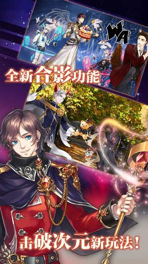 王与异界骑士3
