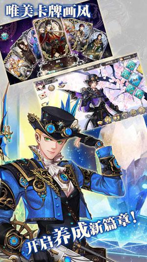 王与异界骑士4