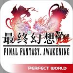 最终幻想:觉醒