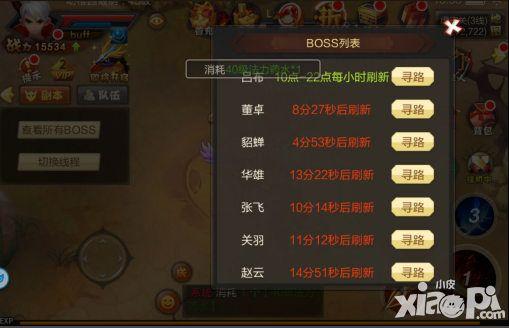 逃脱通灵王手游版世界之真人boss_小皮游戏东营攻略密室激战攻略图片