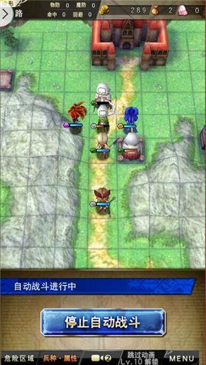 幻影纹章4