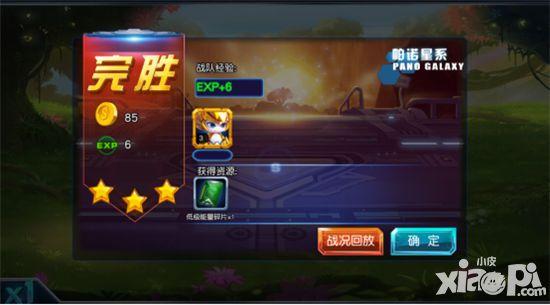 赛尔号之战神无双玩法介绍