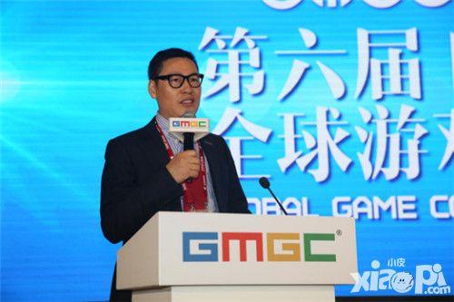 GMGC北京演讲  GMGC创始人兼CEO宋炜致开幕词