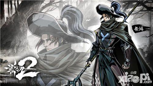 《影之刃2》又出新角色  三军将领长鸿详解