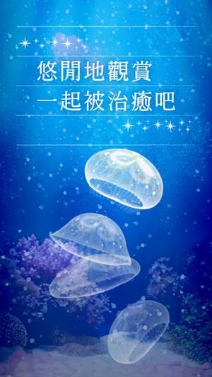 治愈系海蜇养成游戏3