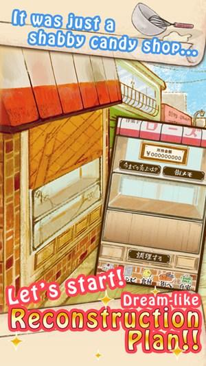 洋果子店ROSE3
