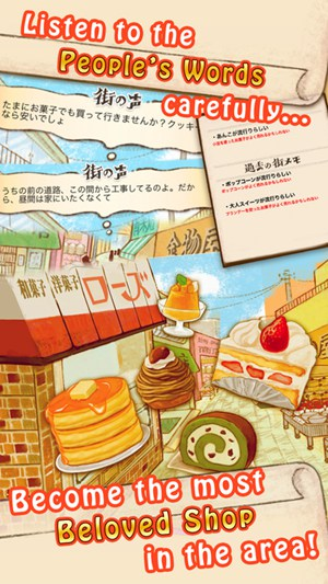 洋果子店ROSE4