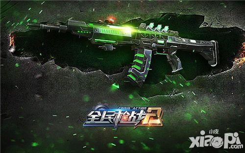 《全民枪战2》强袭计划最终弹 神秘枪械强势登场