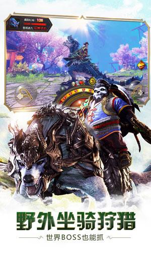 太极熊猫3:猎龙3
