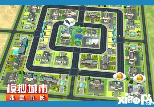 《模拟城市:我是市长》布局策略 让城市远离三大件图片