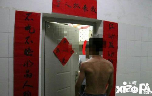 云南大学生《王者荣耀》登铂金段位 室友写对联庆祝图片