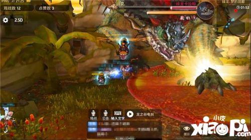 龙之谷绿龙攻略_征服元素狂龙 《龙之谷手游》绿龙第六关攻略_小皮游戏