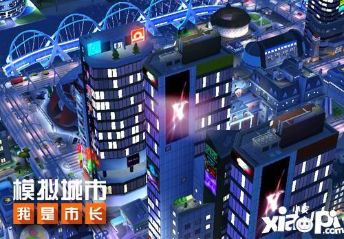 不利于快速提升城市人口,好在《模拟城市:我是市长》现在有迷人的景色图片