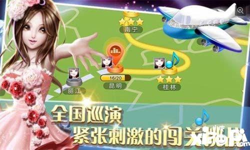 类似qq炫舞的小游戏_QQ炫舞手游技能有什么有 QQ炫舞手游技能用途介绍_小皮游戏