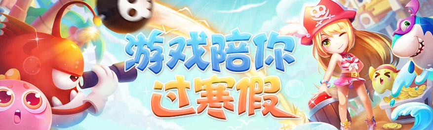 """qq飞车卓越赛车改装_寒假""""手游""""课程表_小皮游戏"""