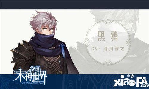 日系RPG《爱琳:末神世界》五大主角最新情报公布