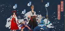 《侍魂:胧月传说》首测开启 全职业转职抢先看