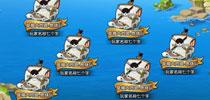新版评测:《航海王启航》传统卡牌迎来竞技时代