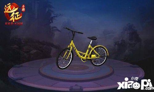 小黄带你征战沙场 《远征手游》全新坐骑首发揭秘