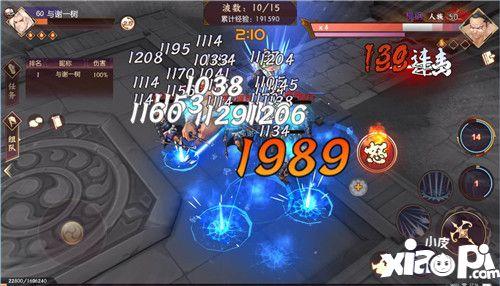 和风动作手游《侍魂:胧月传说》今日开测!玩法全新升级