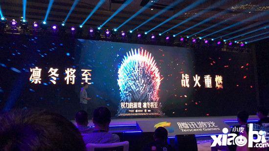HBO正版授权《权力的游戏:凛冬将至》手游公布 腾讯代理