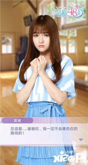 SNH48遭遇艰难危机 《恋爱48天》小姐姐等你解救
