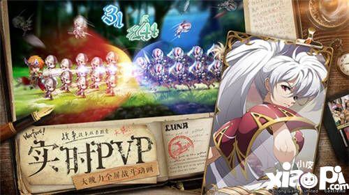 王道幻想神作!《梦幻模拟战》手游全平台公测今日开启!