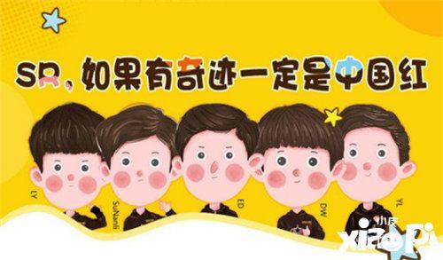 球球大作战六强战队漫画发布