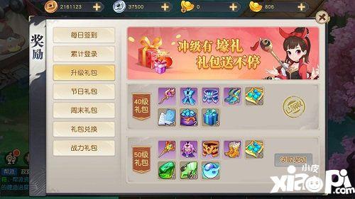 火王手游今日全平台公测