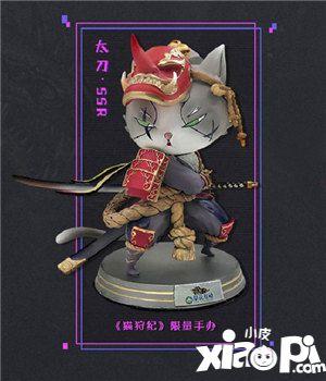 《猫狩纪》燃魂测试开启 参与猫村守护者竞猜送手办