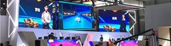 在ChinaJoy游戏展上看未来 手游出海成为新趋势