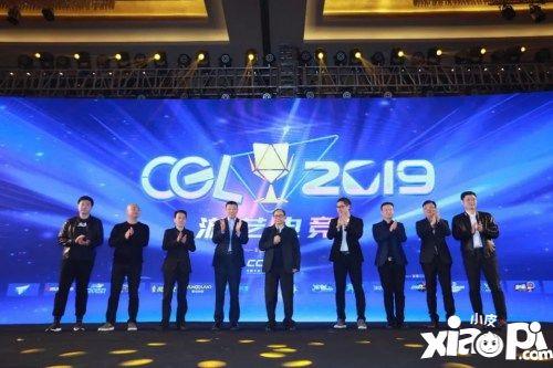 促新风激活力 2019CGL全国总决赛即将在南京建邺举办