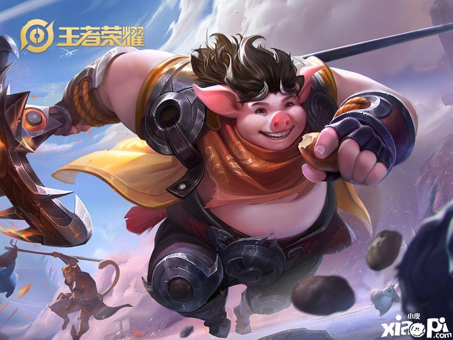《王者荣耀》体验服新装备评测:猪八戒等英雄收益大