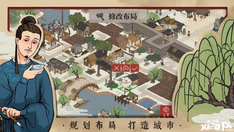 江南百景图5