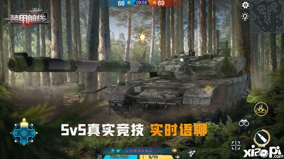 装甲前线4