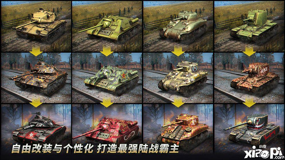 坦克争锋4